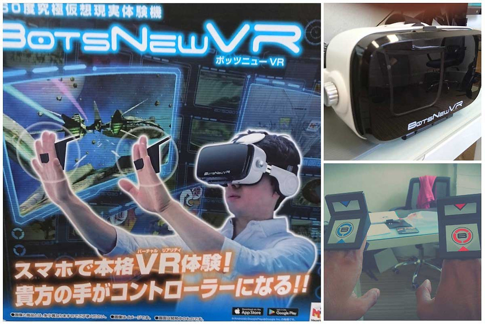 Images of Bots VR