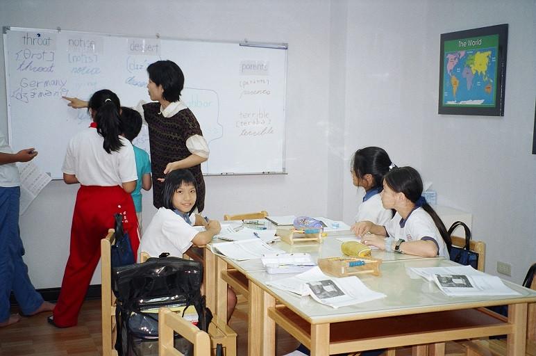 咪王文法課