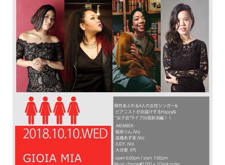 ライブコンサート 女子会*新潟編*