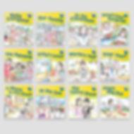 Book set 3.jpg