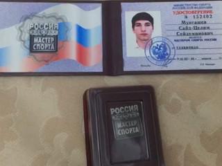Троим нашим спортсменам присвоили звание мастер спорта России.