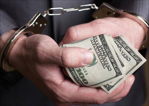 арест коррупционера