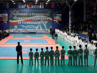 14 ноября В Грозном прошли чемпионат и первенство ЧР по тхэквондо  20 Января 2017