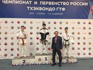 Наши спортсмены стали Чемпионами России в Казани 2020