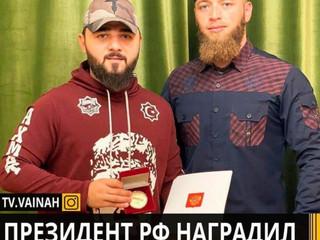 Президент РФ Наградил Хамзата Кадырова.
