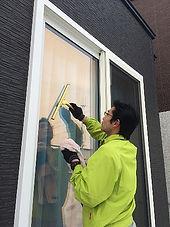 帯広 ガラス拭き