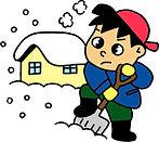 帯広 除雪