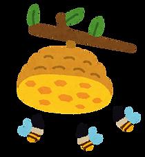 帯広蜂の巣