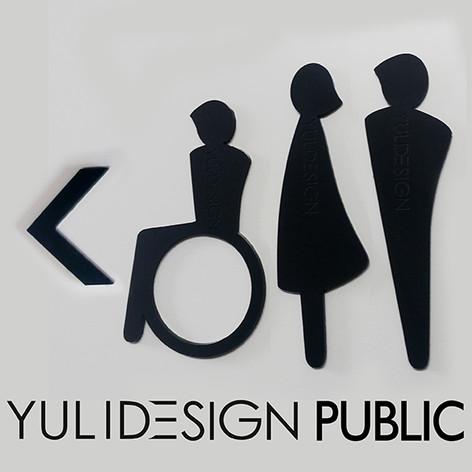 שלט שירותים  איש אישה נכים חץ  sign desi