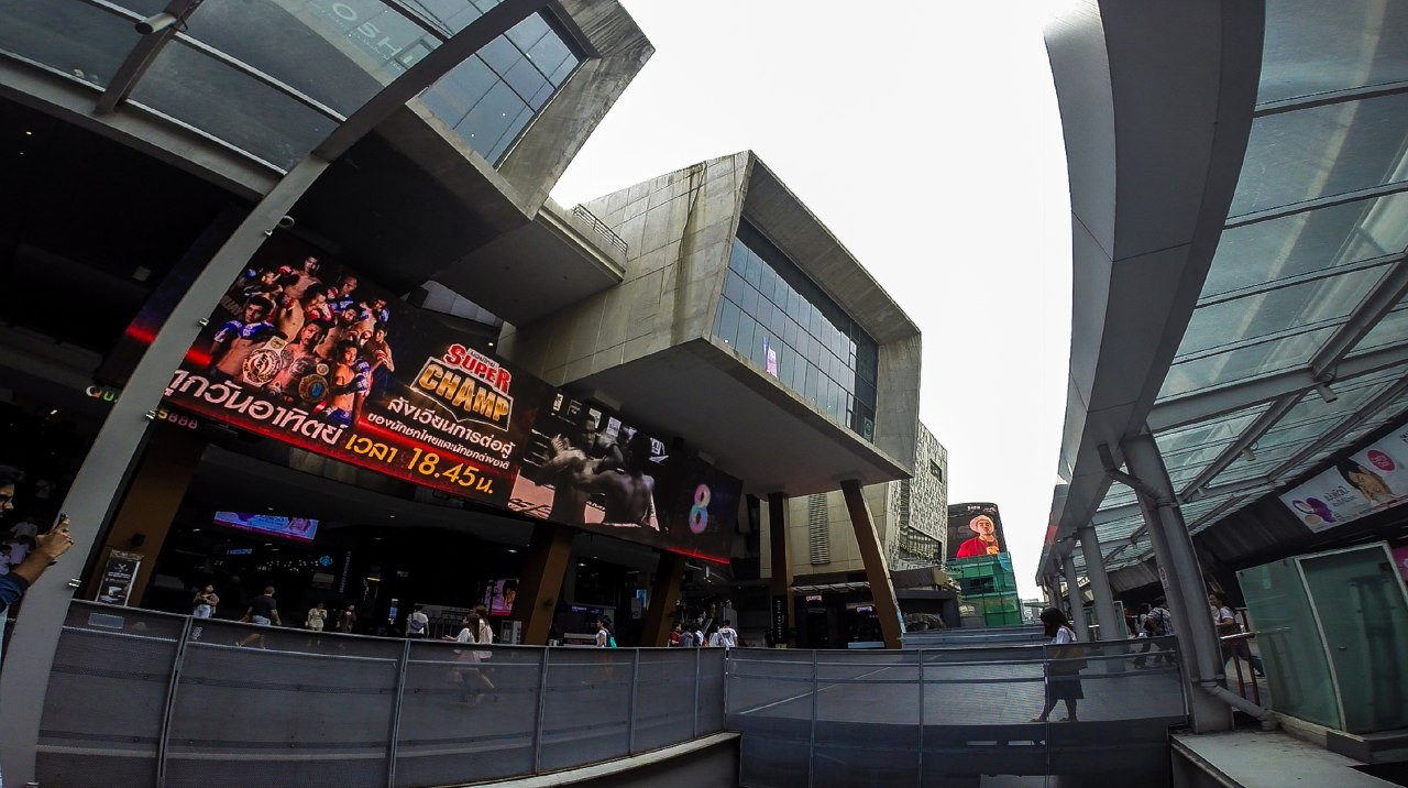 Siam Square 1