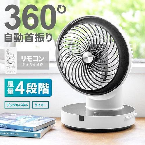 【日本】Sezze 360°環繞無死角循環風扇/SS-648/YK-648S