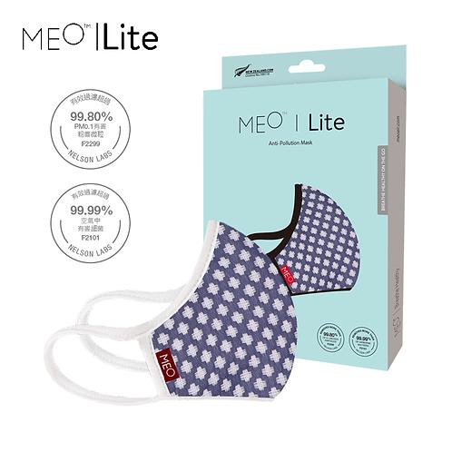 【紐西蘭】MEO™️ Lite 輕便時尚防護口罩/抗菌抗流感/PM0.1阻隔/藍白交織款 (Stitch)