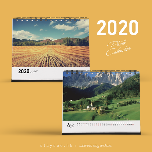 Photo Calendar 2020 - Monika H/182 x 140mm/免費排版