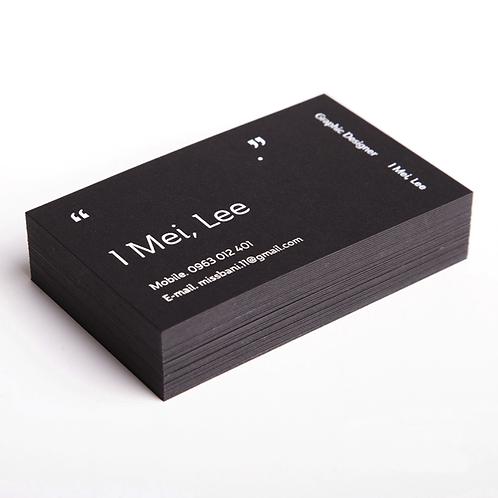 450gsm 黑色特厚卡片 / 200張