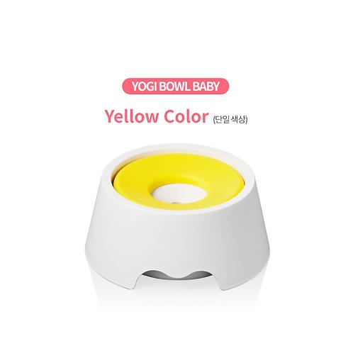 【韓國】 YOGI BOWL BABY 防灰塵抗菌防嘴濕毛孩水碗/300ML