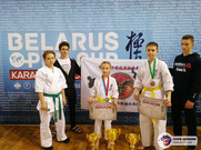 Международные соревнования Беларусия