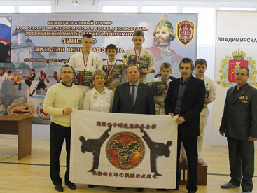 23-мя Медалями пополнилась копилка Ивановской региональной Федерации Киокусинкай!