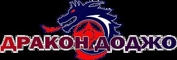 клуб Дракон логотип