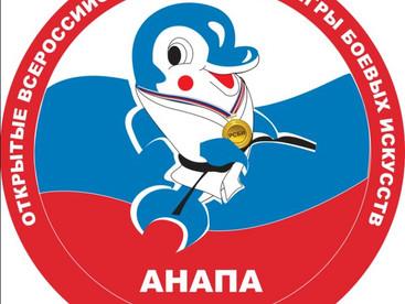 Регламент проведения Всероссийских соревнований по киокусинкай среди юношей, девушек, юниоров и юнио
