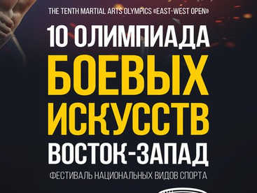 Внимание! Информация для уезжающих в Санкт-Петербург!