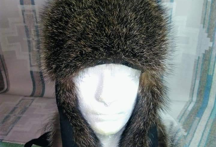 Reflective Raccoon Trapper Hat