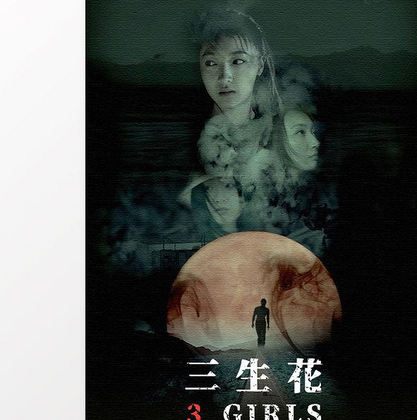 poster%2520mockup07_edited_edited.jpg