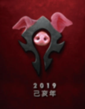 pig poster.jpg