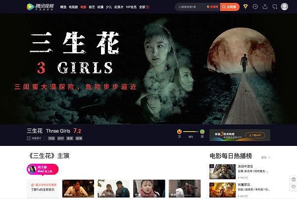 Screen Shot 2020-02-20 at 12.53.24 PM副本.