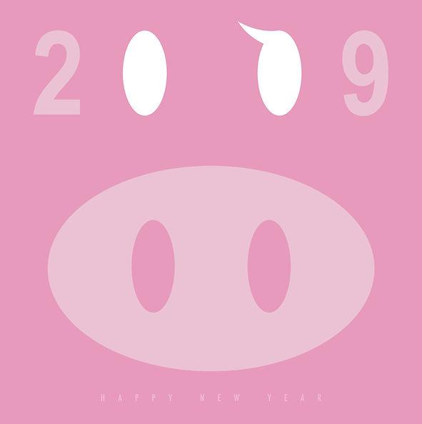 pig poster3.jpg