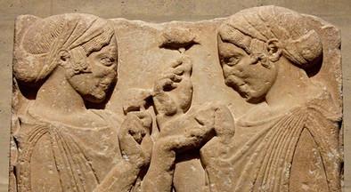 Misterios Eleusinos