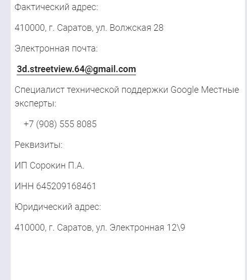 оплата сайт5.jpg