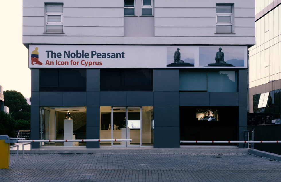 Exhibition The Noble Peasant 11.jpg