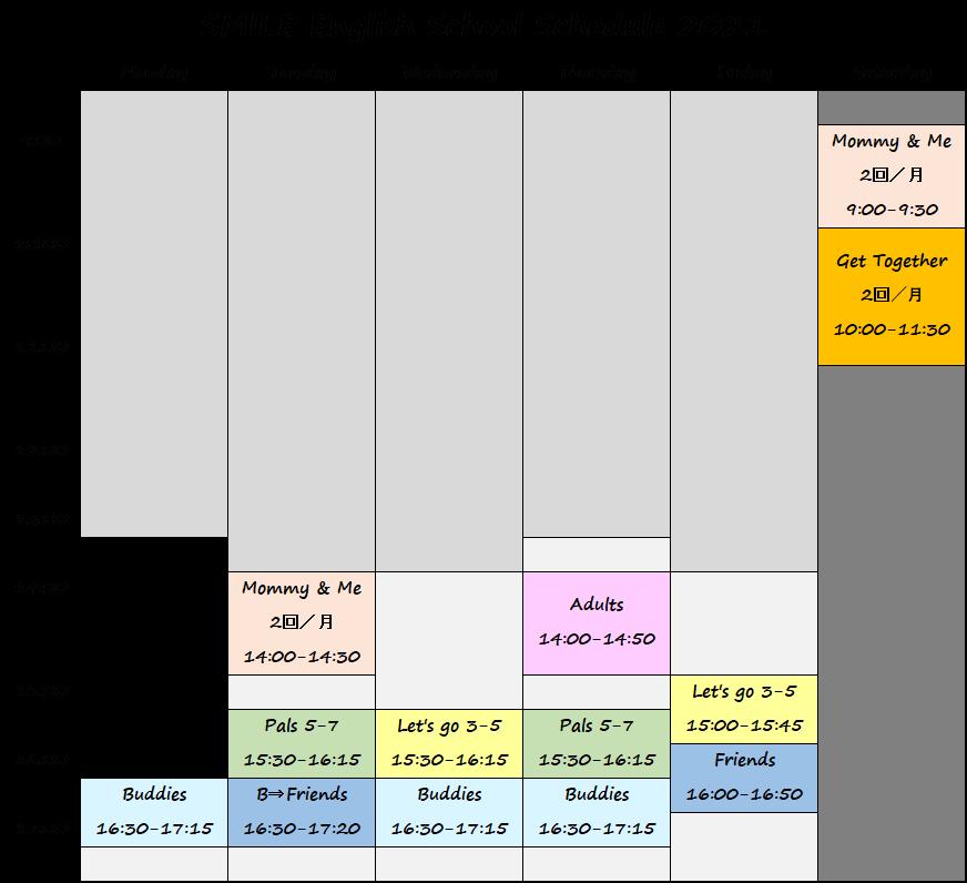 Schedule Jul.5 2021.png