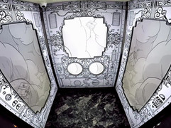 Myer Lift Screens