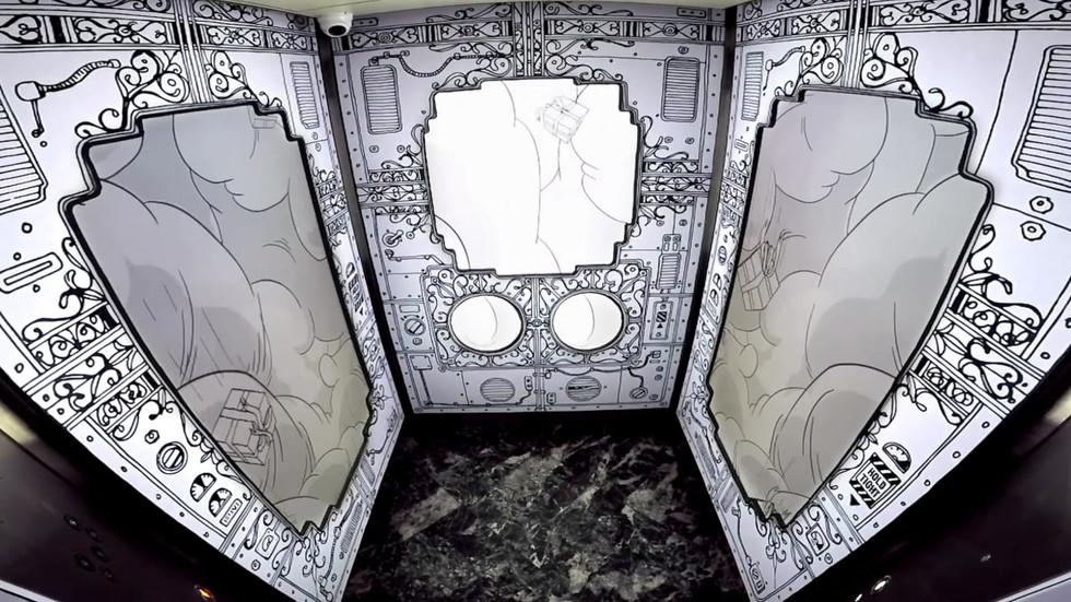 Myer Lift Displays