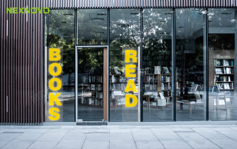 Bookstore, vertical screen.jpg