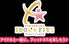 logo-idolfit.png