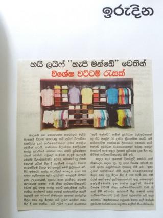 Irudina News paper