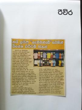 Rivira News paper