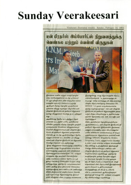 Sunday Weerakesari News paper