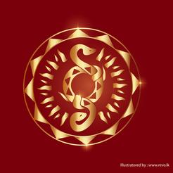 SpellBinder-Logo-Gold.png