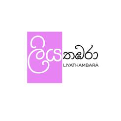 Liyathambara.png