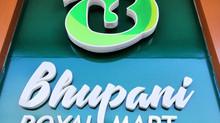 මතුගම Bhupani Royal Mart නව පෙනුමකින්