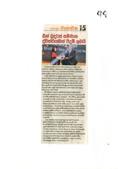 Ada News paper
