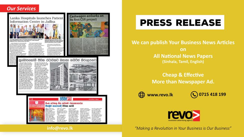 Business News Publishing