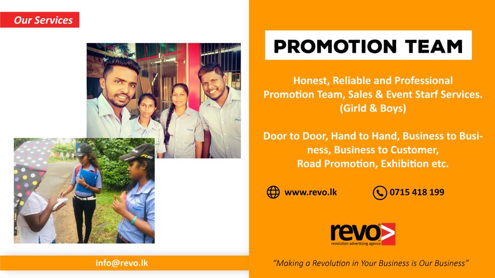Promotion Team