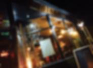 EXTERIOR NIGHT SB.jpg