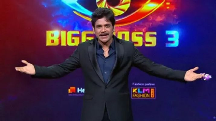Bigg Boss 3 Telugu, bigg boss 3 telugu vote, bigg boss vote, bigg boss telugu vote online, movierulz bigg boss3, bigg boss telugu 3 vote, బిగ్ బాస్, bigg boss 3 telugu hotstar, bigg boss telugu 3 voting, biggboss vote telugu, movierulz bigg boss3 telugu, bigboss 3 telugu voting, bigg boss 3 telugu voting online, bigg boss telugu, bigg boss 12 vote, cast of bigg boss 12, how to vote in hotstar bigg boss 3, bigg boss tamil vote missed call number, biggboss3 vote, telugu bigg boss voting online, bigg boss 3 vote telugu, bigg boss telugu online vote, telugu big boss 3 vote, telugu bigg boss 3 voting online, big boss telugu 3 vote, bigg boss telugu season 3 vote, telugu bigg boss voting, bigg boss telugu vote 3, bigg boss vote tamil online hotstar, bigg boss 3 telugu vote online, how to vote in bigg boss tamil, bigg boss telugu vote season 3, google vote bigg boss, big boss telugu online, bigg boss tamil vote, telugu bigg boss vote