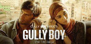 Doori Gully Boy song lyrics