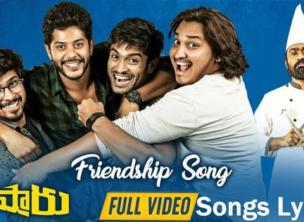 Undiporaadhey Song Lyrics   Hushaaru 2018  Telugu  English  Sid Sriram